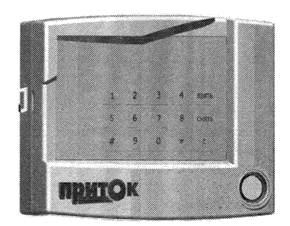 Приток А Коп 01 16 Инструкция - фото 9