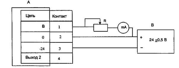 Электрическая схема калибровки