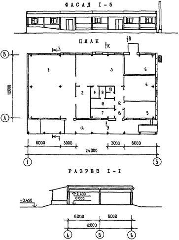 Г.5 Производственный корпус