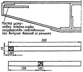 Схема колесной пары вагона фото 537