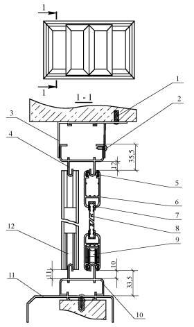 2.7 Конструкция из алюминиевых