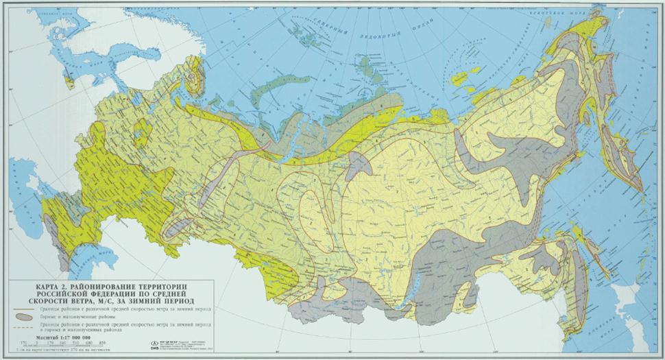 Sivera Sivera земли сельхозйственного значения на карте ялтинского района необходимо