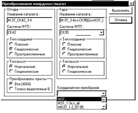 инструкция гкинп-02-033-82 скачать