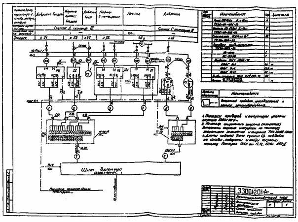 схемы соединений внешних