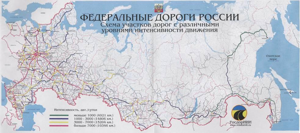 Автодороги россии карта схема