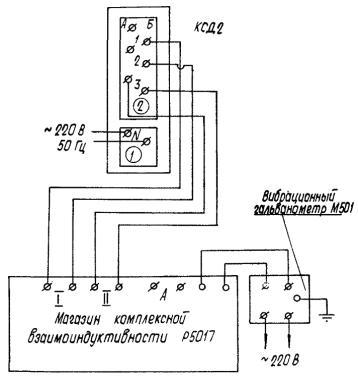 Схема регулировки КСД2