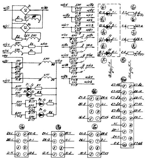 2РУ - реле указательное РЭС-9;